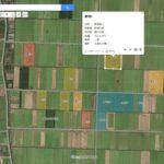無料で農地マップを作る方法|Googleマイマップを使った圃場管理